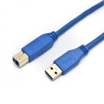 Кабель USB 3.0 Type A-B Ship, 1.5m, RTL